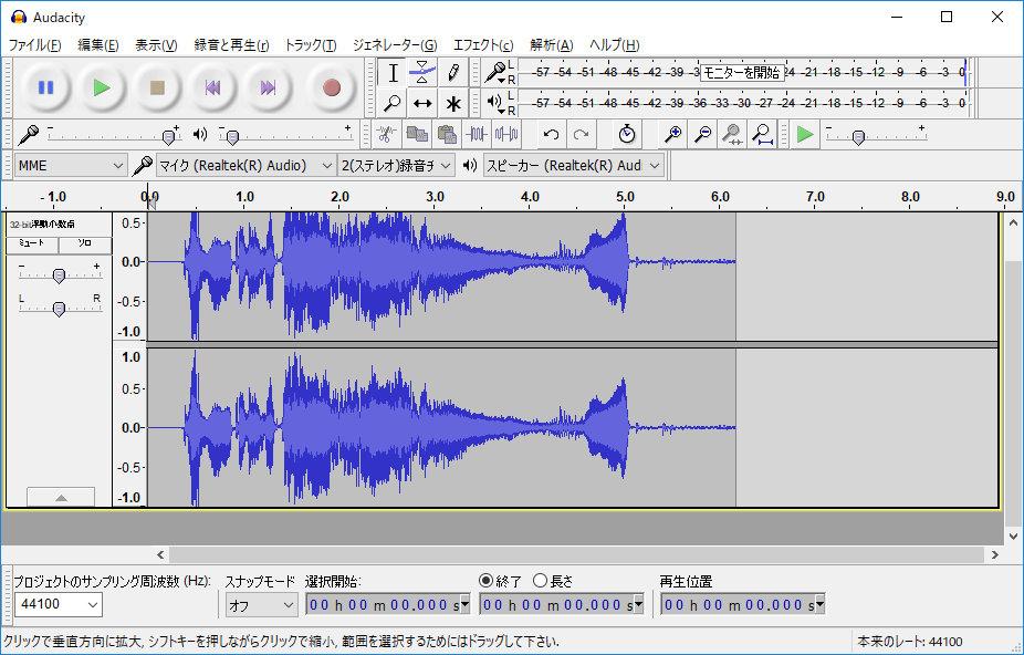 録音した波形
