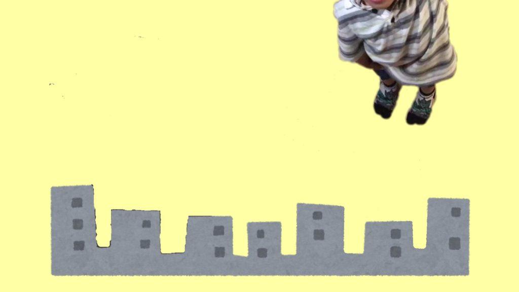 ジャンプで退場