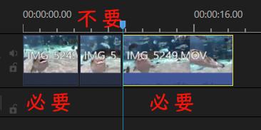 動画の分割