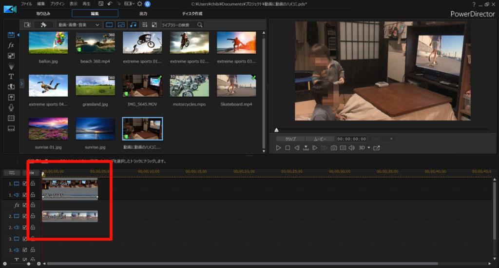 動画の配置